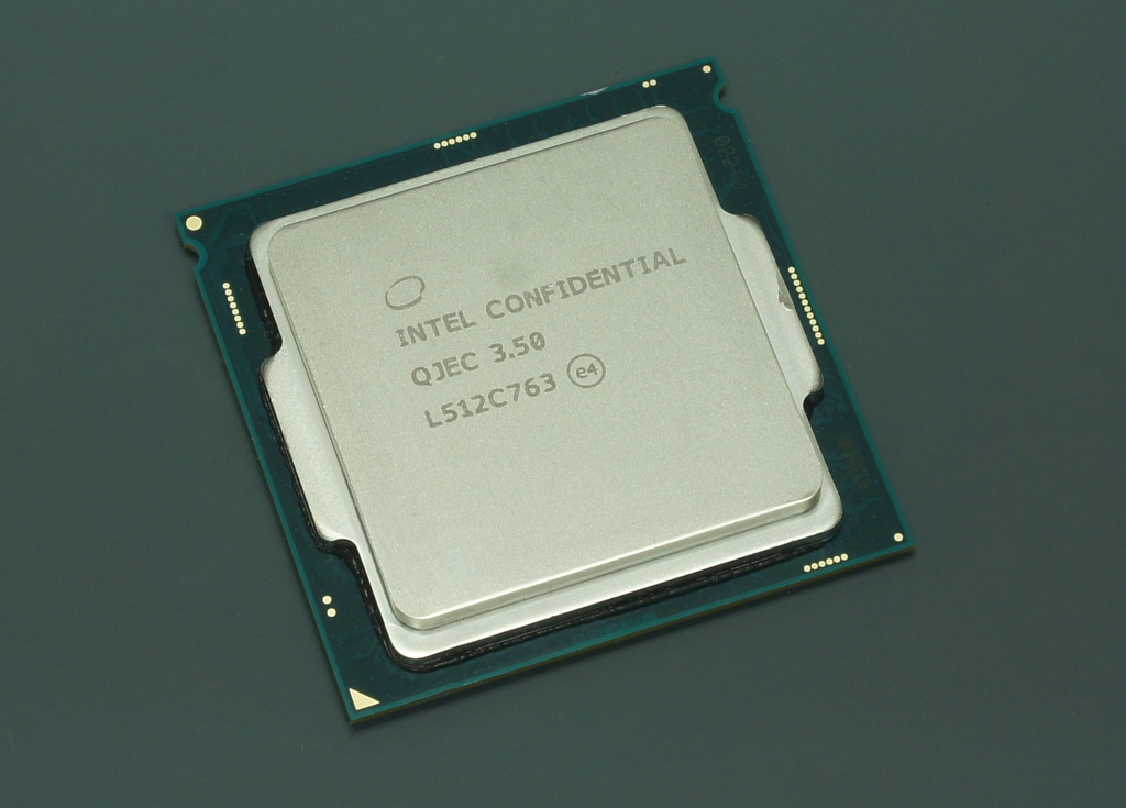 Intel Core i5 Skylake-S 6600K
