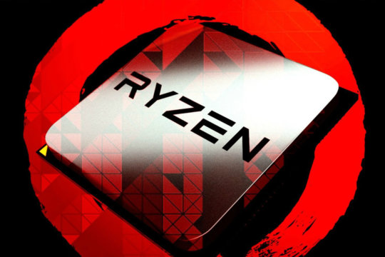 AMD Ryzen Benchmark