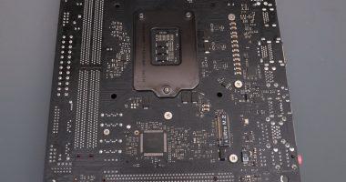 Placa de baza si procesor (3/4)